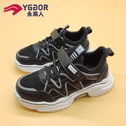 永高人男童运动鞋韩版中大童网鞋单网透气儿童休闲鞋子夏季潮