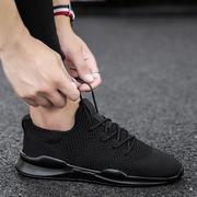 夏季男鞋开车鞋板鞋男网鞋透气男网布鞋运动鞋网面鞋