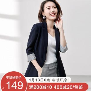 价149元七分袖西服女一粒扣秋春季短款正装西装