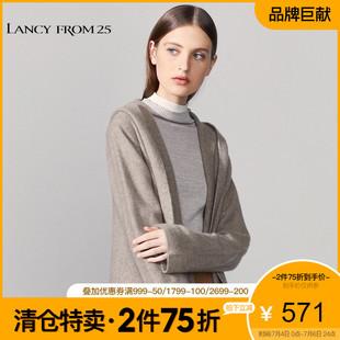 朗姿冬装大衣连帽气质外套长款纯羊毛针织开衫女秋冬