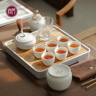 尚芳 日式茶壶茶具套装家用 简约办公现代小泡茶陶瓷功夫茶具禅意