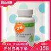 康宝莱国产康宝莱牌葡萄籽灵芝孢子粉60粒