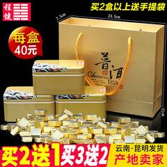程健普洱茶熟茶 2003醇香小金砖 云南普洱茶小沱茶礼盒小方砖茶叶