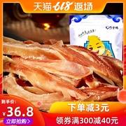 金鹏 鱿鱼丝500g手撕原味烤鱿鱼条风琴鱿鱼片海鲜零食即食特产