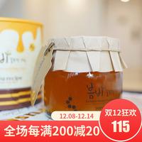 常小辉Wula 韩国papa recipe春雨蜂蜜布丁果冻面霜睡眠面膜