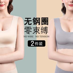 日本冰丝无痕运动睡眠文胸无钢圈薄款大码背心式聚拢胸罩内衣女夏