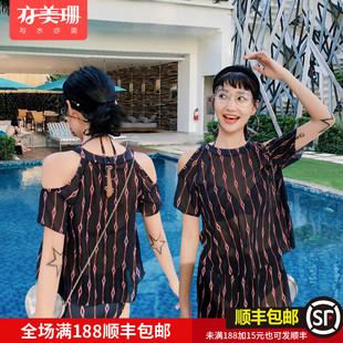 比基尼泳衣女保守四件套亦美珊裙式性感聚拢遮肚显瘦分体游泳衣