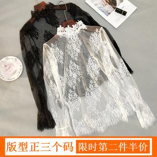 蕾丝打底衫女秋冬洋气小衫很仙的上衣网纱内搭花边领雷丝长袖