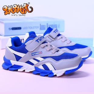 男童鞋子2019春款女童鞋潮网面透气童鞋男童春秋款儿童运动鞋