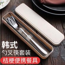 筷子盒学生空式便携餐具盒子大号儿童放装筷子勺子的收纳盒套装