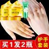 发2瓶 泉兮蜂蜜牛奶手膜孕妇手蜡可撕拉手膜嫩手护肤去角质
