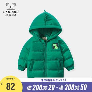 售价259!【】拉比树童装男童加厚羽绒服男宝宝冬款羽绒外套