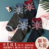4双装个性撞色米字日系袜子男秋冬款透气男士中筒袜运动时尚男袜