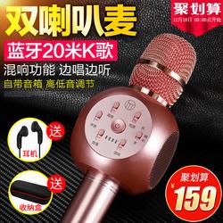 好牧人 K99全民k歌手机麦克风话筒音响一体无线蓝牙家用全名唱歌录音专用掌上ktv苹果安卓通用神器
