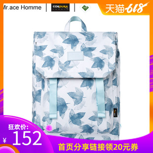 Homme双肩包女学生书包15寸大容量电脑背包旅行包