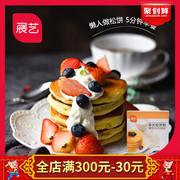 展艺华夫饼预拌粉400g美式diy松饼粉微波炉蛋糕粉早餐煎饼原料