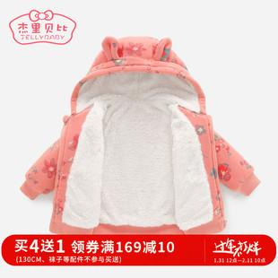 女宝宝冬装0-1岁婴儿加绒加厚外衣儿童童装小童洋气冬3-5女童外套
