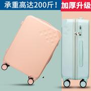 旅行箱女ins网红小型20拉杆箱结实耐用加厚24寸万向轮行李箱