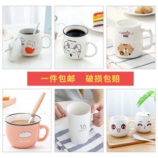 陶瓷马克杯女男咖啡杯可爱卡通杯子带盖勺喝水杯麦片杯牛奶杯瓷杯