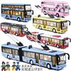 玥乐语音加长双节巴士公交车大巴电车公共汽车小汽车模型玩具车
