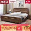 金丝胡桃木全实木床现代中式双人床1.8米主卧婚床高箱储物床1.5m