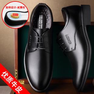 男士小皮鞋真皮商务英伦春季软底尖头防滑正装软面皮鞋子