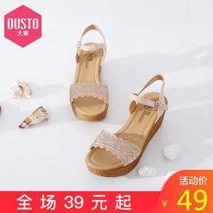 大东2019夏季甜美坡跟高跟一字扣网纱清新女凉鞋9X3407