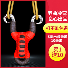 不锈钢传统手工冷弯藏地羚羊专用高精度弹弓户外竞技反曲弹弓工器