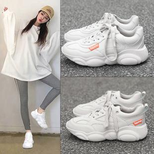 小码女鞋31 32 33码运动小白鞋女34网红智熏鞋子2019春季