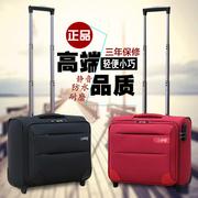 万向轮密码小旅行拉杆箱14空姐登机拖箱16商务行李箱子18男女20寸