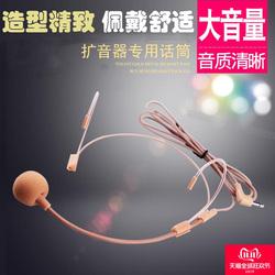 教师教学耳麦上课扩音器小蜜蜂耳挂式话筒头戴式hjc888黄金城 老师用耳机