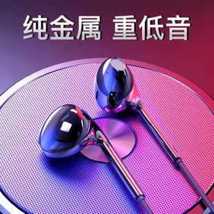耳机入耳式重低音炮 金属降噪有线耳塞式吃鸡游戏电脑苹果6手机安卓音乐K歌监听耳麦运动男女生通用随身线控