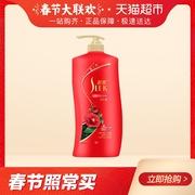 舒蕾洗发水露男女士通用香味持久洗头膏家庭装