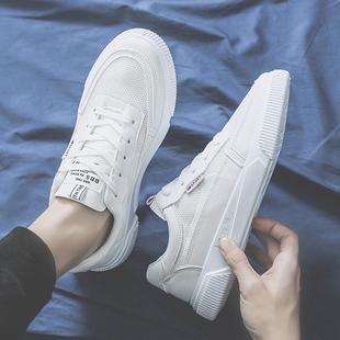 2019男鞋潮流百搭帆布板鞋潮鞋白鞋夏季透气运动小白
