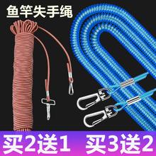 钢丝失手绳护竿绳钓鱼绳大物伸缩钓鱼垂钓水库溜鱼器鱼竿自动伸缩