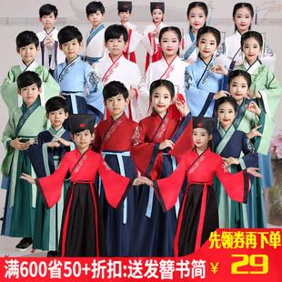 儿童古装汉服女童国学男童小学生表演服三字经书童开笔礼演出服装
