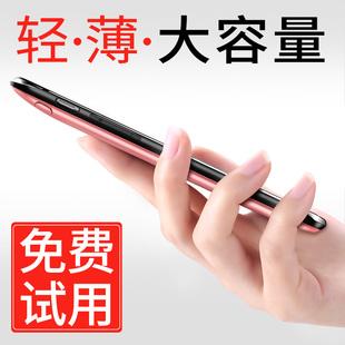 苹果6s7P背夹充电宝8X超薄iphone7电池6plus专用手机壳器小巧便携背夹式一体P无线背甲XR适用于胶囊磁吸sp冲