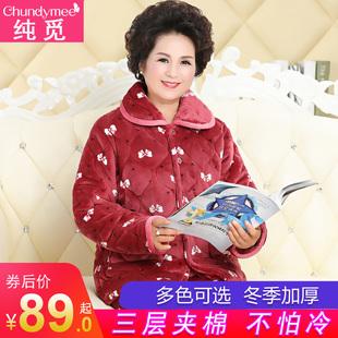 秋冬季夹棉妈妈睡衣女款加绒加厚中老年人珊瑚绒加大码家居服套装