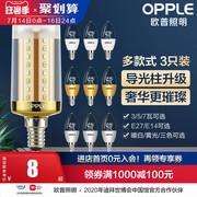 欧普led蜡烛灯泡E27大螺口拉尾尖泡e14小螺口节能泡家用超亮光源