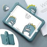 ipad保护壳air2平板套10.2硅胶mini4 5儿童3防摔2020苹果八代外套