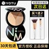 韩国YNM三色修容盘高光一体阴影侧影鼻影粉饼两用立体遮瑕瘦脸女