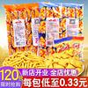 爱尚咪咪虾条蟹味粒组合整箱好吃的网红薯片零食品大小吃
