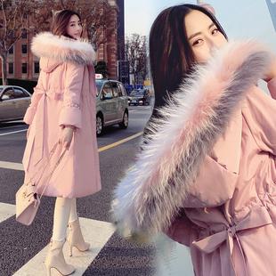 羽绒服女中长款2018冬季大毛领时尚宽松粉色白鸭绒潮