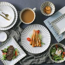 肆月馥郁复古花边陶瓷盘子牛排餐盘西餐菜盘餐具鱼汤盘家用碗碟子