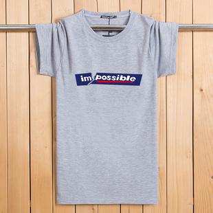 夏季男装短袖t恤 男士纯棉圆领加肥加大码胖子青少年宽松半袖