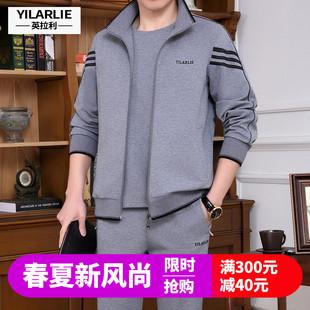 中老年运动套装男春秋爸爸装三件套中年运动服套装男跑步锻炼