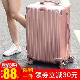 万向轮拉杆箱行李箱铝框旅行箱包登机箱20 24 26寸学生密码箱男女