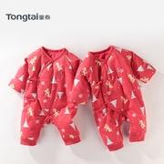 冬装新生婴儿大红色棉哈衣百日百天棉服秋冬宝宝满月服圣诞服