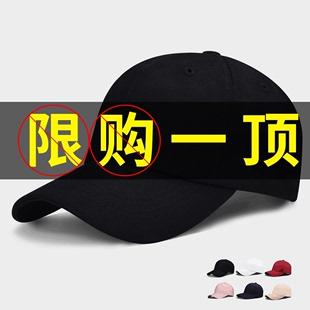 帽子男士春夏天鸭舌帽潮嘻哈帽百搭时尚ins女遮阳棒球帽
