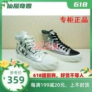 断码KISSCAT接吻猫平跟圆头运动舒适高帮单鞋KA09383-53